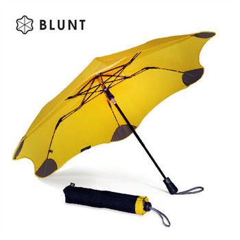 【紐西蘭BLUNT 保蘭特】抗強風防反傘抗UV時尚雨傘(折傘 XS_Metro 糖果黃)