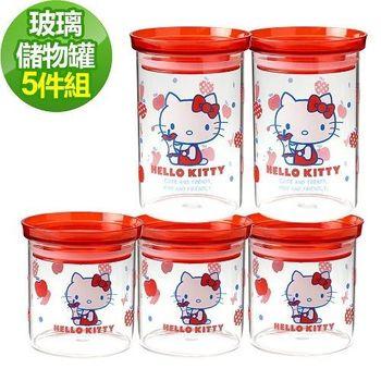 HELLO KITTY 輕巧收納耐熱玻璃儲物罐 5入組(512)