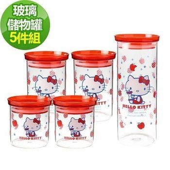 HELLO KITTY 愜意野餐耐熱玻璃儲物罐 5入組(511)