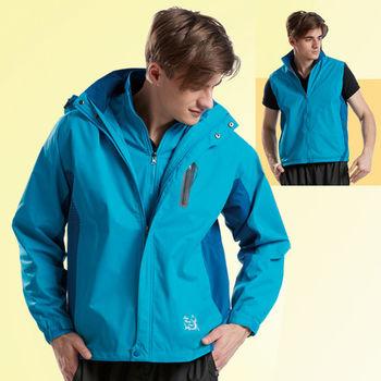 【Men Shark】中性款二件式背心外套(99502)藍