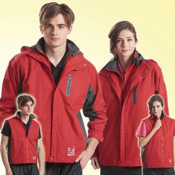 【Men Shark】中性款二件式背心外套(99503)紅