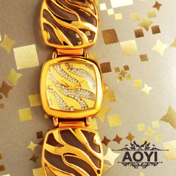 AOYI斑馬紋時尚鍊錶