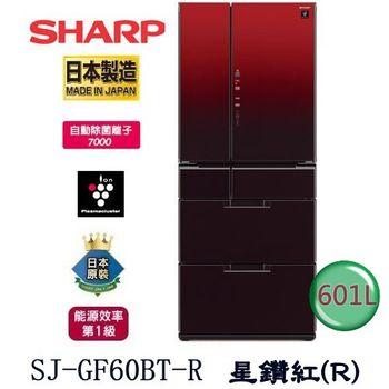 SHARP 夏普 SJ-GF60BT 601公升日本原裝玻璃鏡面六門對開冰箱-星鑽紅色