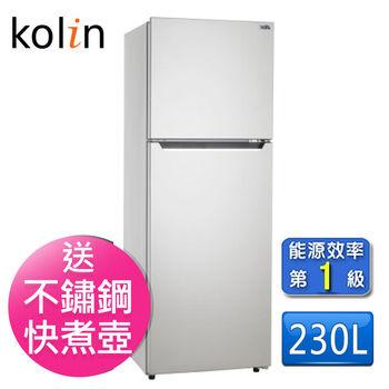 送不鏽鋼快煮壺【Kolin歌林】230L雙門電冰箱KR-223S01(含拆箱定位)