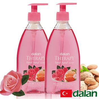 【土耳其dalan】野生玫瑰甜杏仁油健康洗手乳 400ml X2 特惠組
