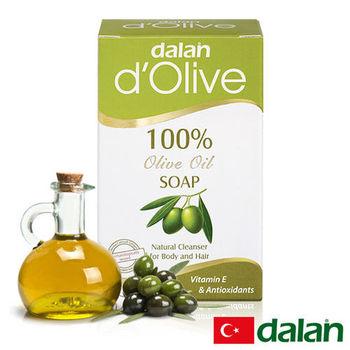 【土耳其dalan】 頂級橄欖手工滋養皂150g