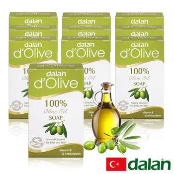 【土耳其dalan】 頂級橄欖手工滋養皂25GX10 旅行組