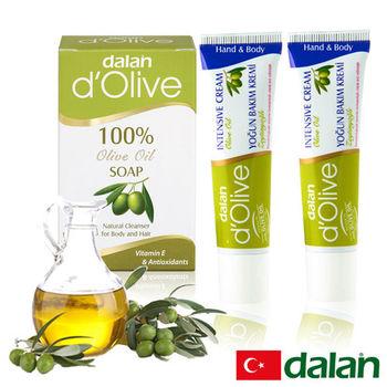 【土耳其dalan】橄欖手工滋養皂150G+橄欖深層強效滋養修護霜 20mlX2   修護組