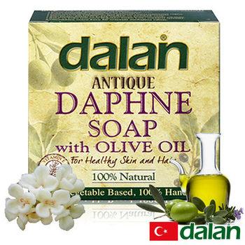 【土耳其dalan】月桂橄欖油潔膚傳統手工皂170g