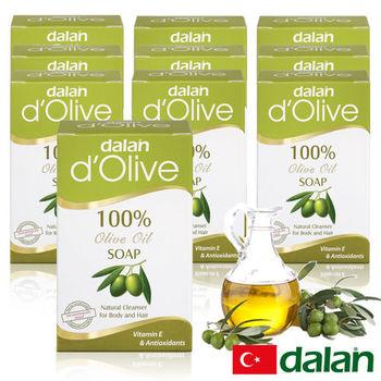 【土耳其dalan】 頂級橄欖手工滋養皂10入
