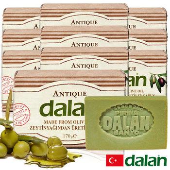 【土耳其dalan】頂級橄欖油潔膚傳統手工皂170G X10 團購組