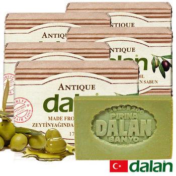 【土耳其dalan】頂級橄欖油潔膚傳統手工皂170G X5  下殺組