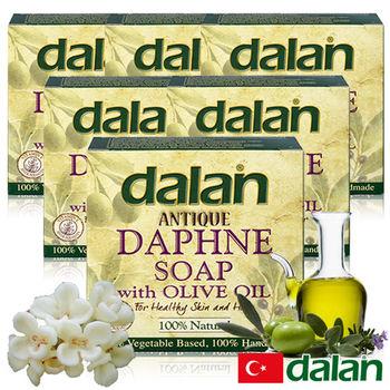 【土耳其dalan】月桂橄欖油潔膚傳統手工皂170g X6  下殺組