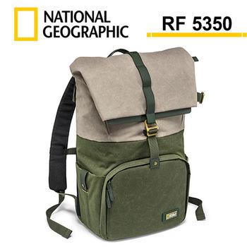 國家地理 National Geographic (NG RF 5350) 雨林系列