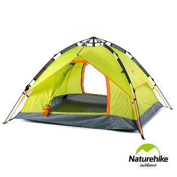 Naturehike 雙層雙門速開型自動帳篷 亮綠
