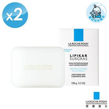 【理膚寶水】滋養皂150g(2入)