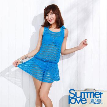 【SUMMERLOVE夏之戀】沁藍海洋連身裙三件式泳衣(E15736)