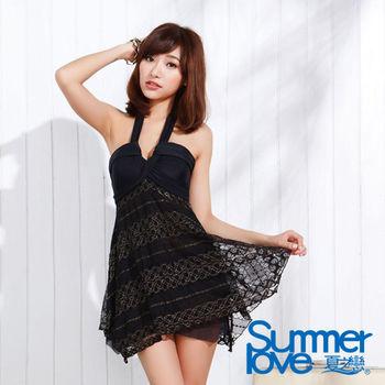【SUMMERLOVE夏之戀】魅力優雅連身裙兩件式泳衣(E15732)