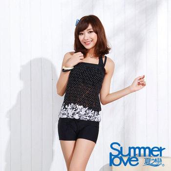 【夏之戀SUMMERLOVE】時尚典雅長版三件式泳衣(E15737)