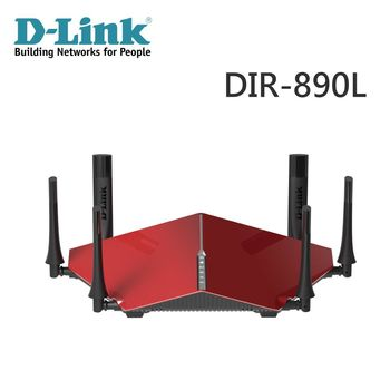 【D-Link】DIR-890L Wireless AC3200 雙核三頻Gigabit無線路由器