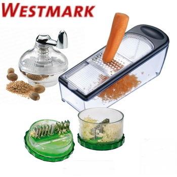 WESTMARK手搖式堅果磨碎器+大蒜切碎器+4尺寸蔬果搓盒