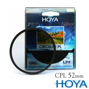 HOYA PRO 1D 52mm CPL 薄框環型 偏光鏡