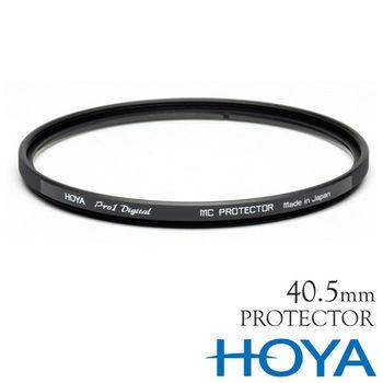 HOYA PRO 1D 40.5mm PROTECTOR FILTER 保護鏡