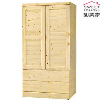 【甜美家】松木實木3x6衣櫥(松木) - 網