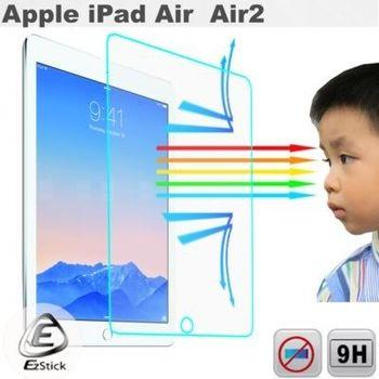 【EZstick】APPLE IPad AIR 2 平板專用 鏡面鋼化玻璃膜 靜電吸附