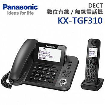 ★贈純棉運動毛巾★『Panasonic』 ☆ 國際牌中文子母機數位無線電話 KX-TGF310