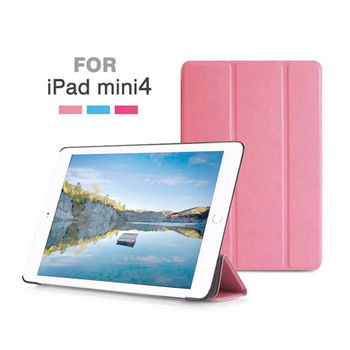 Dido shop Apple iPad mini4 卡斯特三折 平板 保護套 保護殼 (NA142)