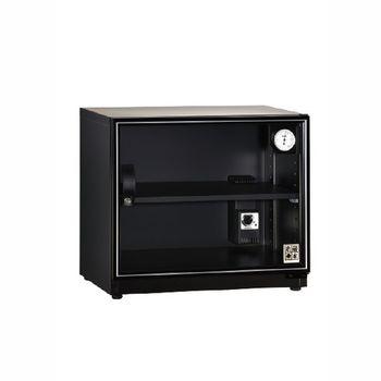 收藏家★AW-80,81公升★鋼製層板*1加上弧形門把附鎖頭