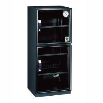 收藏家★AX-126,132公升★大空間、上下雙開門中型防潮櫃