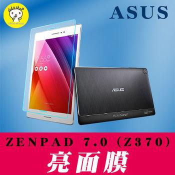 華碩ZenPad 7.0 (Z370) 7吋 亮面膜 (NB077-1)