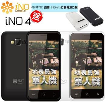 iNO 4 軍人園區雙卡智慧型手機 iNO4 -送專用皮套+原廠耳機+專用保護貼