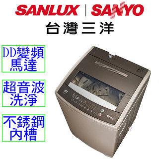 ★結帳再折扣+加碼贈好禮★台灣三洋Sanlux 11公斤變頻超音波洗衣機 ASW-110DVB
