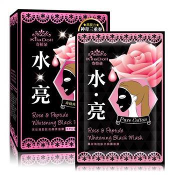 【雙12限定】KilaDoll 黑玫瑰胜月太亮顏黑面膜 加1元多一件