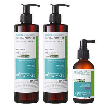 Aromase艾瑪絲 育髮全效養髮調理組(育髮全效洗髮精350ml*2+育髮全效養髮精華液115ml*1)