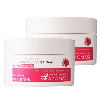 Aromase艾瑪絲 草本玫瑰高效保濕護髮膜(250ml) 2入組