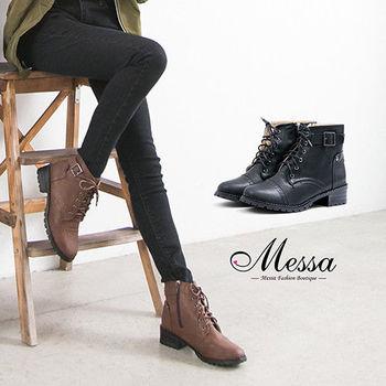 【Messa米莎專櫃女鞋】MIT 日雜好感雕花牛津側拉鍊低跟短靴-二色