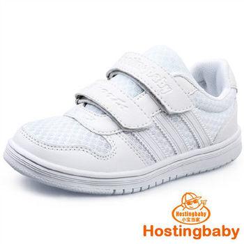 (預購)【Hostingbaby】H6362童鞋男童白色運動鞋子女童白球鞋休閑網面板鞋兒童白波鞋