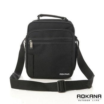 【AOKANA奧卡納】台灣製造 YKK拉鍊 防潑水業務斜背包(黑色02-033)