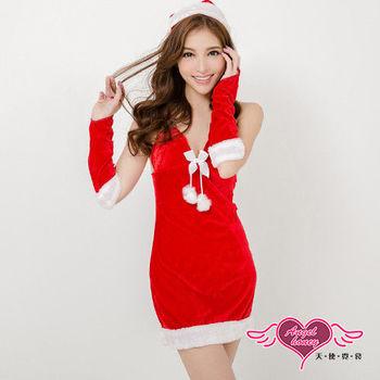 【天使霓裳】玩趣樂活 狂熱聖誕舞會 耶誕服 角色服(紅)-TU1601