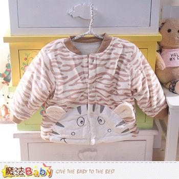 魔法Baby 嬰兒外套 專櫃款加厚鋪棉細絨保暖上衣~k44829