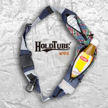 【HOLDTUBE】運動腰帶-三口袋-香格里拉(含扣環)
