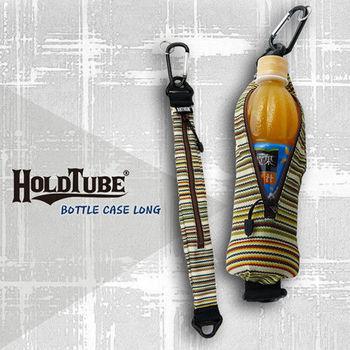 【HOLDTUBE】運動腰帶-單口水瓶袋-高山風情(含扣環)
