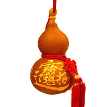 【開運陶源】葫蘆 吊飾