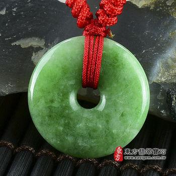 【東方翡翠寶石】平安扣A貨翡翠玉珮吊墜(綠色豆種) PN016