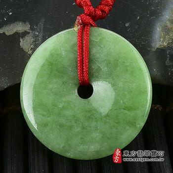 【東方翡翠寶石】平安扣A貨翡翠玉珮吊墜(豆種,淺綠色) PN023