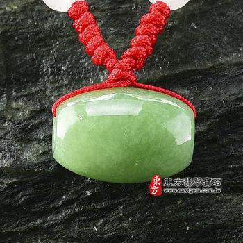 【東方翡翠寶石】路路通A貨翡翠玉珮吊墜(豆種,綠色) PN038